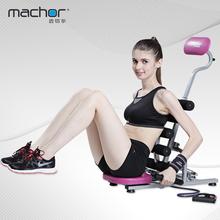 迈切尔AD收腹机健腹器多功能懒人运动减腹机仰卧起坐健身器材家用