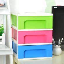 特价包邮 小抽屉式塑料桌面收纳盒 办公桌多层整理杂物储物柜子箱