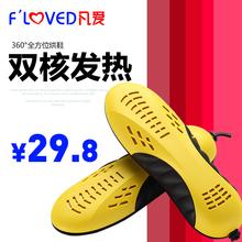 凡爱烘鞋器干鞋器电暖鞋器鞋子烘干除湿除臭杀菌烘干机防漏电特价