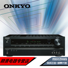 Onkyo/安桥 TX-SR309 次时代AV功放 5.1声道功放 大功率功放机