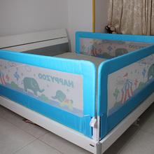 床栏护栏1.8通用床挡板 婴儿护栏床围栏护栏 儿童床护栏通用组合