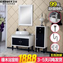 帝可实木卫浴柜洗漱台后现代洗脸洗手盆柜组合现代简约浴室柜614