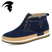 南伦增高皮鞋男士日常休闲鞋男真皮隐形内增高加棉加绒男鞋子8cm