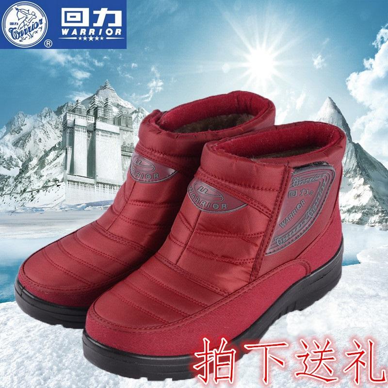 包邮正品回力雪地靴女短靴男女士保暖棉鞋防水中老年冬季厚底靴子