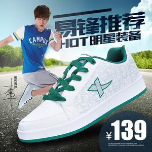 特步男鞋板鞋2015新款秋冬季运动鞋男正品韩版潮滑板鞋休闲鞋子TC