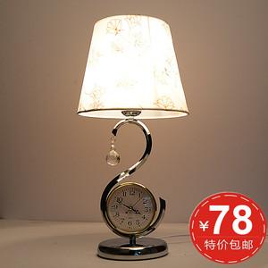 创意时尚欧式装饰台灯卧室床头灯现代简约水晶婚庆带钟表调光台灯