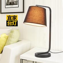 个性书房台灯卧室 北欧宜家时尚床头灯 现代简约钓鱼台灯美式创意