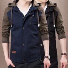 零巨尼秋冬季外穿男士夹克韩版修身薄款休闲拼色潮男装纯棉外套