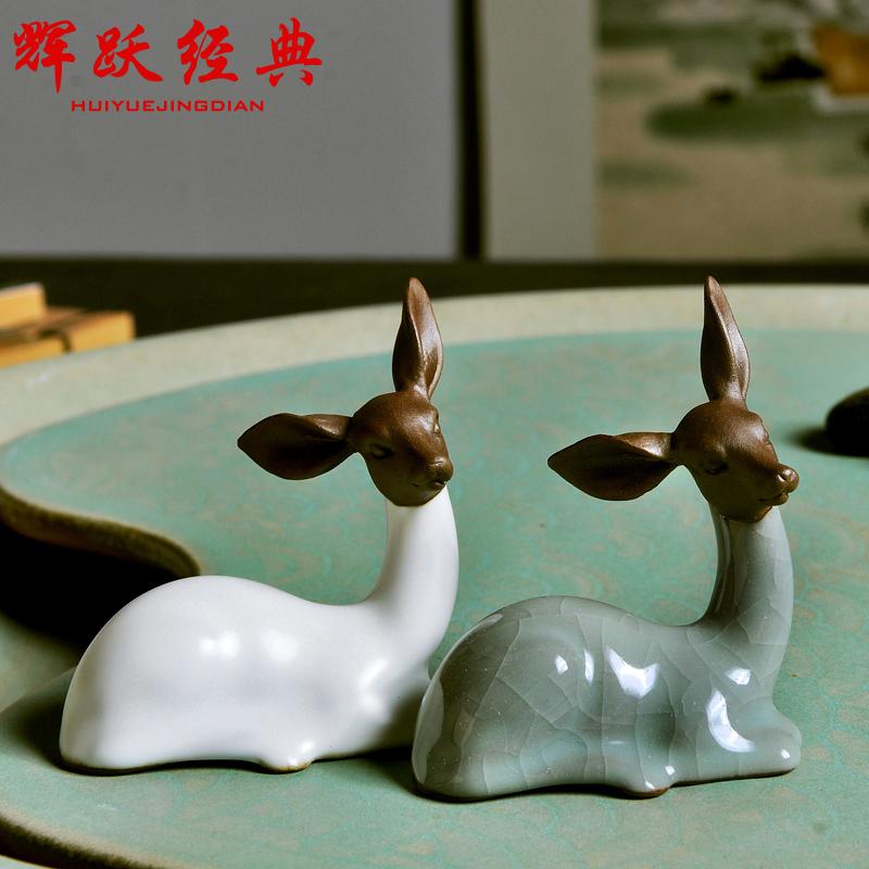 辉跃经典 陶瓷迷你牛 兔子鹿 茶宠精品摆件茶具配件 汝窑哥窑茶宠