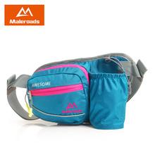 迈路士跑步腰包运动水壶腰包户外越野跑步包男女马拉松包户外腰包