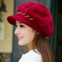 蓝思恋 帽子女冬天加厚保暖帽毛线帽针织帽女 护耳贝雷帽女帽冬帽