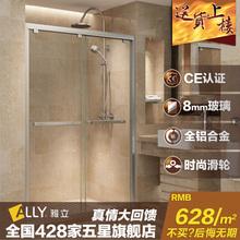 雅立淋浴房 整体浴室8mm钢化玻璃隔断 定做一字移门浴屏米兰雾色