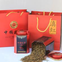 【买一送一】特级红茶 送礼盒装 滇红金丝 浓香型 150克罐装 包邮