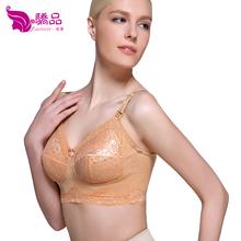 骄品哺乳文胸调整型全罩杯大码孕妇内衣聚拢防下垂无钢圈胸罩喂奶