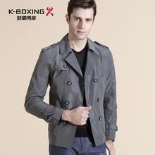 查看劲霸男装专柜正品牌春季美式休闲外套纯色时尚都市男士男装夹克
