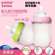 可么多么硅胶奶瓶宽口新生儿婴儿防摔宝宝储奶瓶进口母婴用品套装