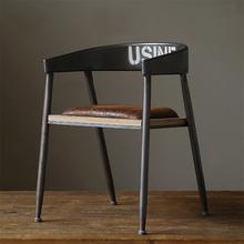 查看美式实木餐椅做旧复古咖啡椅酒吧椅铁艺办公椅电脑椅休闲靠背椅子