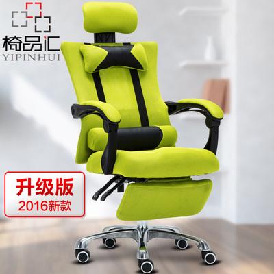 椅品汇 电脑椅 家用办公椅人体工学椅升降转椅座椅 网布老板椅子