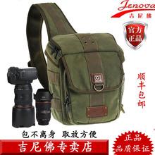 查看吉尼佛91981摄影包单肩单反相机包D810 5D3 70D斜背包户外包休闲