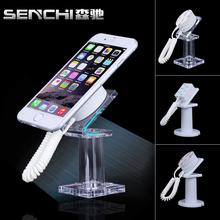 森驰 手机展示架托盘防盗链桌面展架子底座苹果模型手机防盗支架