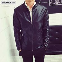 2017秋冬季男装青年男士夹克皮衣 韩版修身PU皮外套机车皮夹克男