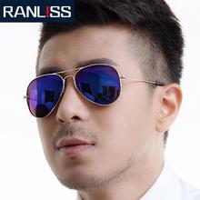 2017正品 新款偏光太阳镜男时尚蛤蟆镜 驾驶太阳眼镜近视炫彩墨镜