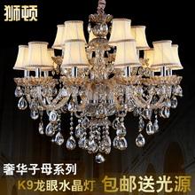 欧式蜡烛水晶吊灯奢华客厅干邑色k9水晶餐厅卧室大厅酒店灯饰具