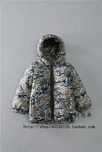 查看08211出口单 2015冬装新品韩版儿童军绿迷彩连帽棉衣男童0.34