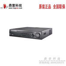 海康威视 DS-8116HWS-SH 16路高清硬盘录像机 DVR