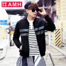 AMH韩都衣舍男装韩版2017秋装新款男士棒球领时尚夹克外套OJ3322