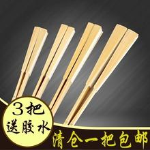 查看苏呆纸 7寸8寸9寸10寸白玉竹平板宣纸折扇 空白扇子 中国风洒金面