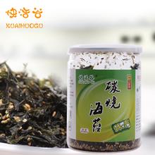 快活谷 即食炭烧海苔 儿童紫菜脆片 寿司休闲零食 灌罐装原味60g