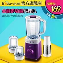 查看Bear/小熊 JBQ-A15B1料理机多功能搅拌机绞肉机家用电动研磨豆浆