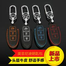 英菲尼迪钥匙包Q50LQX70/60/FX37/QX50JX35/Q70L ESQ真皮钥匙套