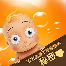 婴儿洗护2合1套装宝宝沐浴露儿童洗发水润肤爽身粉驱蚊水洗护套装