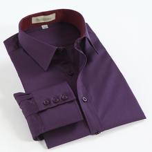 保罗 长袖纯棉修身免烫纯色新郎伴郎礼服衬衣商务休闲法式 衬衫