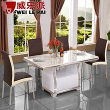 威乐派大理石餐桌椅组合4人6人不锈钢白色烤漆创意小户型餐厅家具