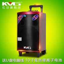 红日K71广场舞户外音响大功率锂电移动拉杆便携式插卡电瓶音箱