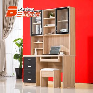 定制转角电脑桌现代简约书柜书桌书架组合写字台书房家具书橱价格: