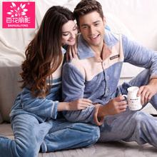 秋冬季情侣睡衣珊瑚绒女加厚法兰绒长袖睡衣家居服男女套装