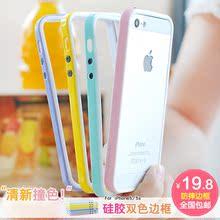 iphone5s手机壳防摔边框 苹果5手机壳 硅胶套潮男女5s手机套 外壳