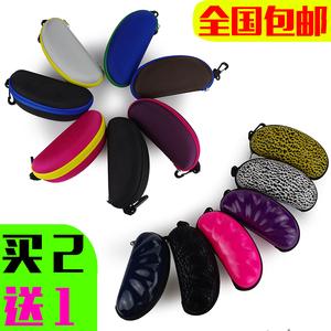 抗压超大眼镜盒男女时尚太阳镜眼睛盒韩国小清新拉链墨镜盒子多色