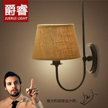 布艺带开关壁灯带插头床头灯客厅墙灯 壁灯复古铁艺壁灯8892