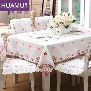 日本绣片刺绣面料-花木 日式绣花餐桌布椅套套装 田园欧式茶几布布艺台布椅垫价格:$