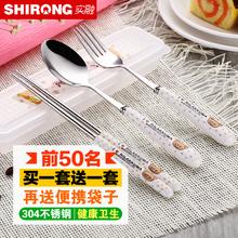 实融 304不锈钢勺子筷子叉子陶瓷便携餐具盒套装 学生餐具三件套