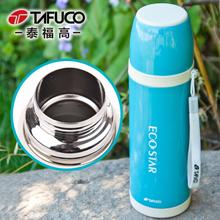 日本泰福高不锈钢保温杯 儿童水杯男女士防漏便携学生保温瓶杯子