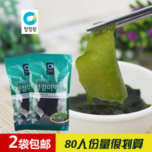 查看包邮 韩国原装进口正品 清净园裙带菜干海带凉拌做汤100g*2袋组合