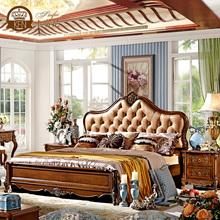 卡富尼 深色床新古典实木床美式复古床雕花1.8米双人床结婚床公主