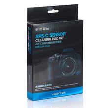 VSGO威高D-15330单反相机APS-C画幅CCD/CMOS传感器清洁棒套装