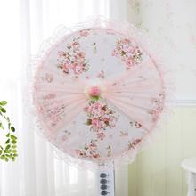 查看田园蕾丝电风扇罩圆形布艺 防尘罩电扇罩亏本清货风扇保护罩